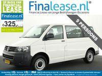 Volkswagen Transporter - 2.0 TDI L1H1 TRENDLINE 9 Persoons Incl BTW Airco Bpm vrij Bijrijdersbank Achterklep